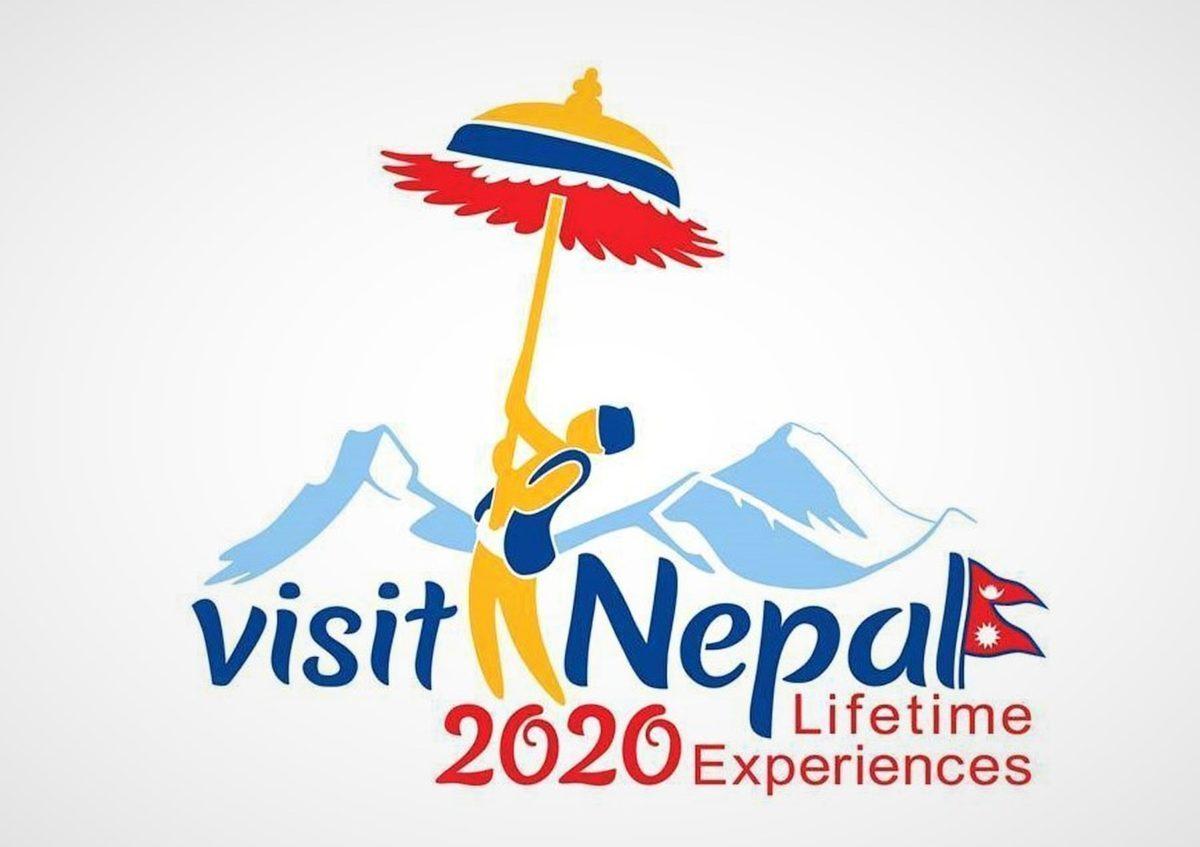 Vist Nepal 2020 logo
